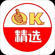 OK精选v0.0.8 官方版