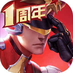 枪神对决手游v3.5 安卓版