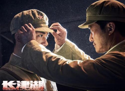 电影长津湖经典感人台词大全