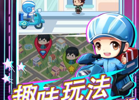 宝宝超市游戏iOS版
