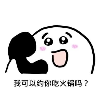 冬季吃第一顿火锅的心情说说 晒2021第一顿火锅的文案