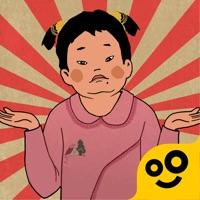 王蓝莓的幸福生活游戏下载iOSv1.0.32 官方版