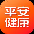平安健康appv7.39.1 安卓版