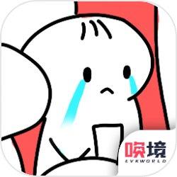 日记人生模拟器v1.00.06 安卓版