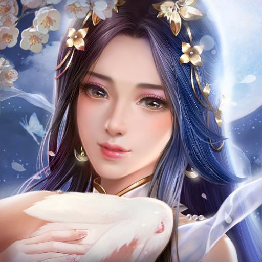 仙梦奇缘手游v4.8.7 安卓版