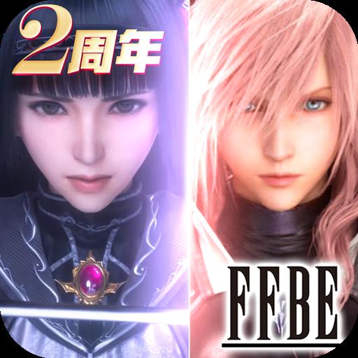 最终幻想勇气启示录v7.0.060 安卓版