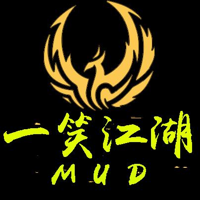 一笑江湖mudv1.5 安卓版