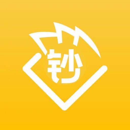 钞给力appv1.4.4 安卓版