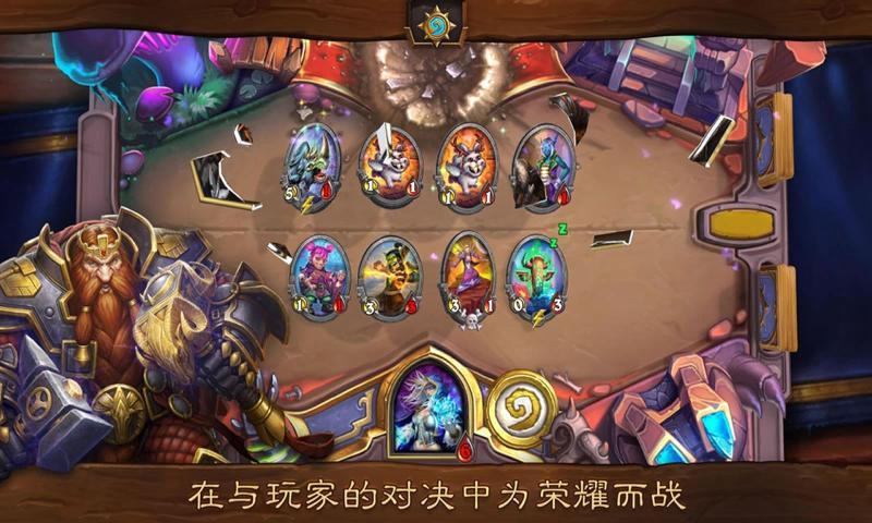 炉石传说手游v21.4.95431 安卓版