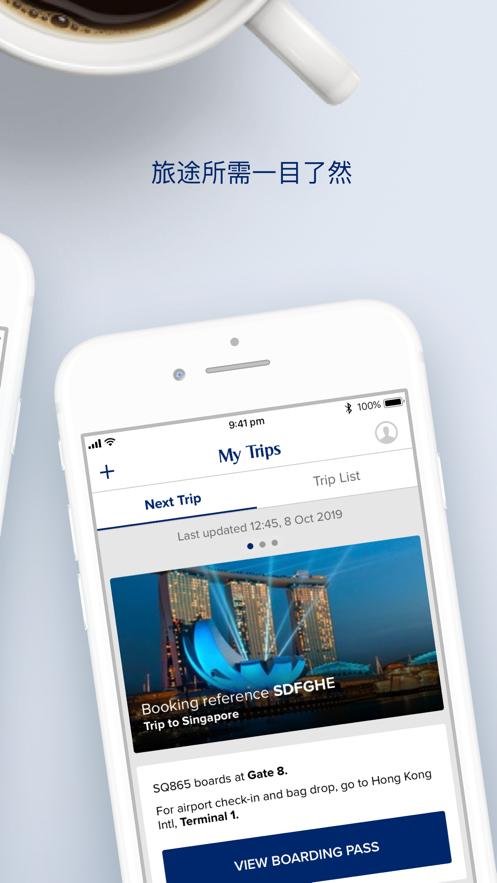 新加坡航空ios版v22.29.0 iPhone/iPad版