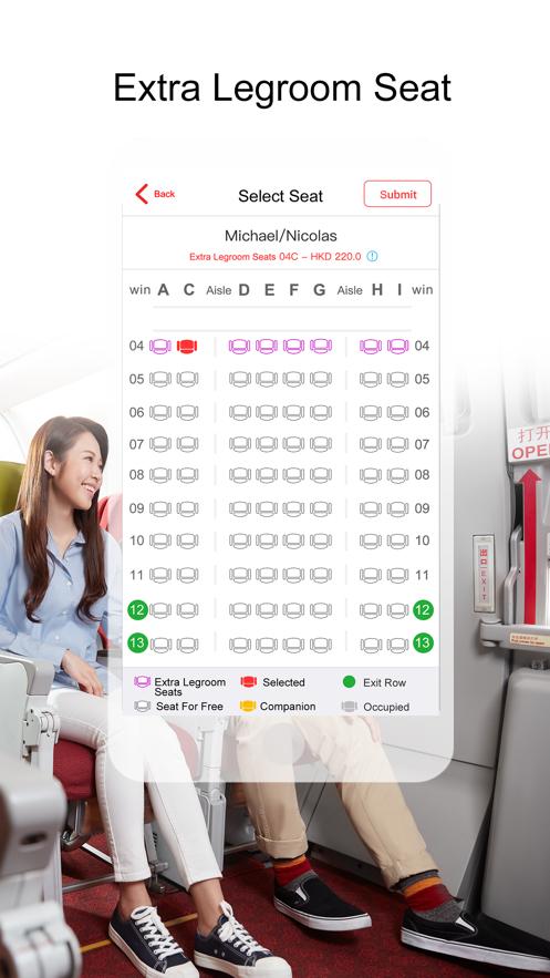香港航空苹果手机版v8.2.9 iPhone版