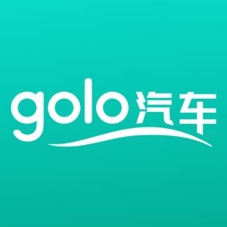 golo汽车appv1.4.2 最新版