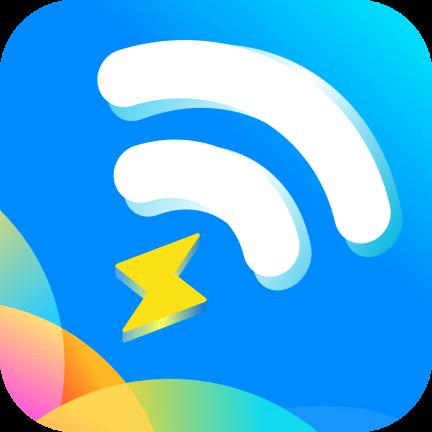 帕拉丁快连WiFi appv1.8.1 安卓版