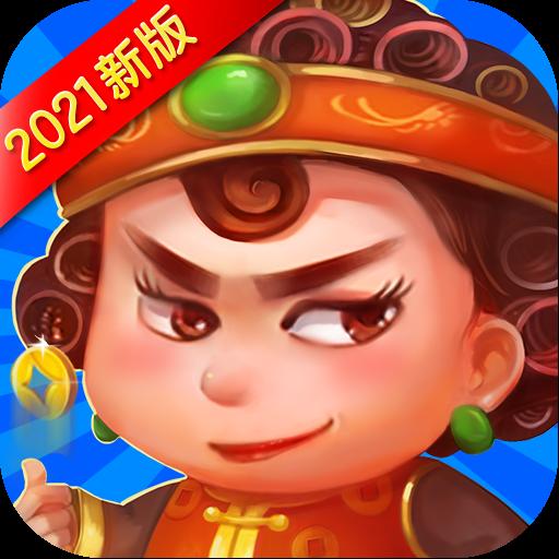 边锋四人斗地主安卓版v7.0.7 最新版