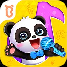 宝宝巴士儿歌appv5.1.8 安卓版