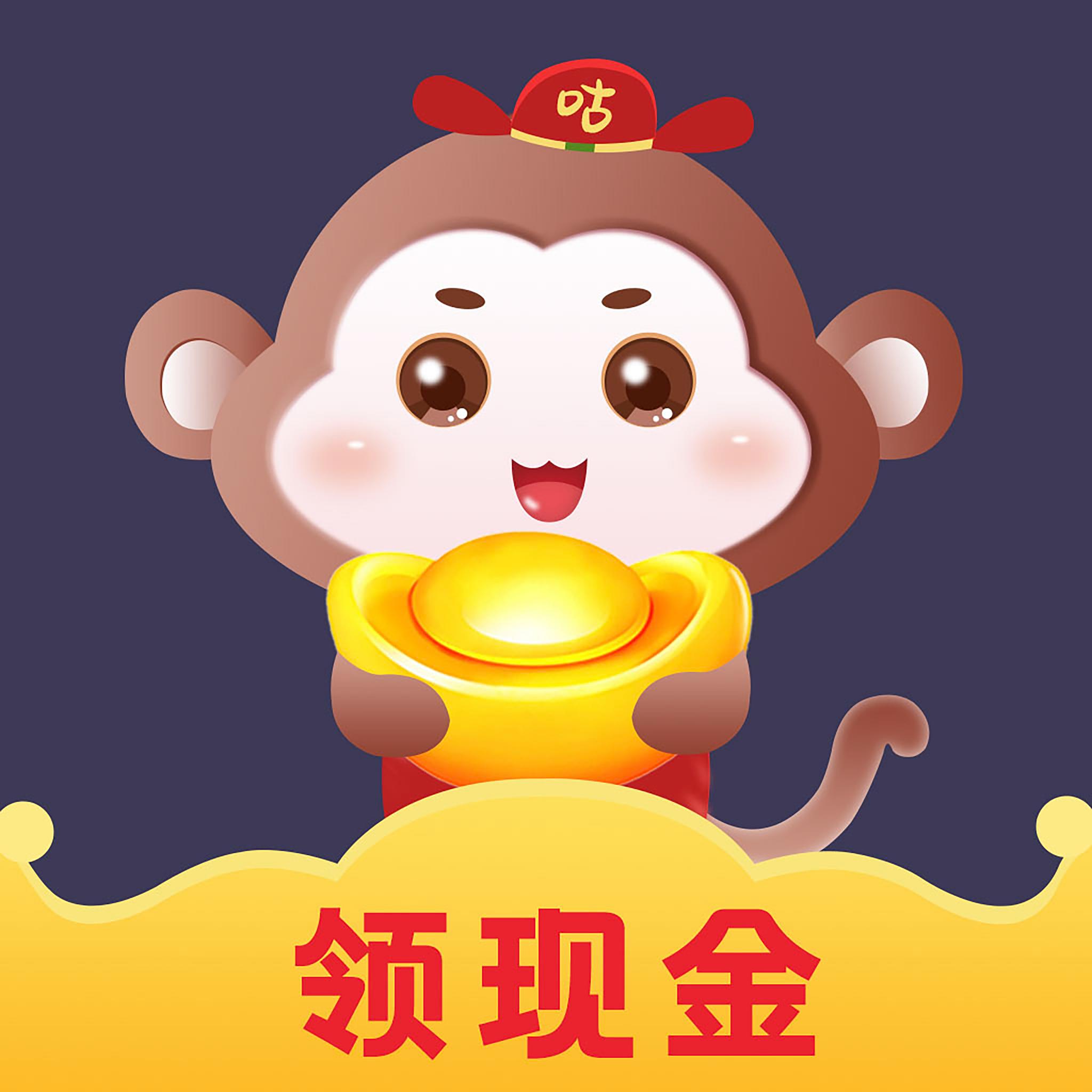 咕咕猴appv1.0.0 最新版