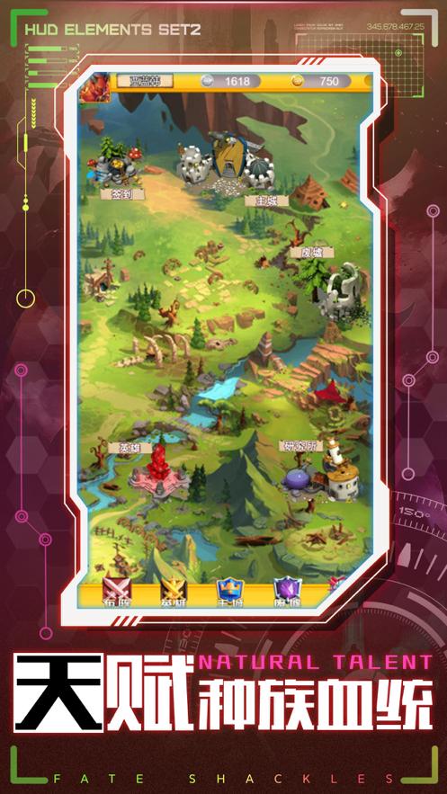 魔界奇兵手游iOS版v1.0.1 官方版