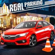 真正的汽车停车场游戏v0.17 最新版