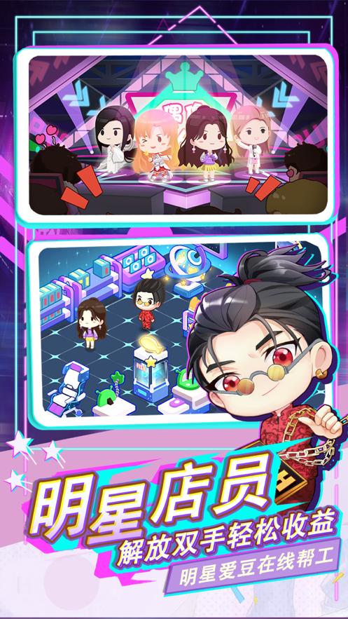 宝宝超市游戏iOS版v1.2 官方版