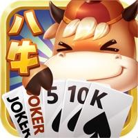 八牛斗地主iOS版v1.0.115 正式版