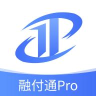 融付通Prov1.1.5 最新版