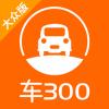 车300二手车评估app
