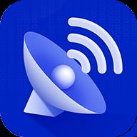 WiFi加速雷达appv1.0.0 安卓版