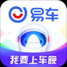 易车iosv10.60.0 iPhone版