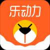 乐动力appv9.9.4 安卓版