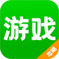33游戏攻略appv1.1 安卓版