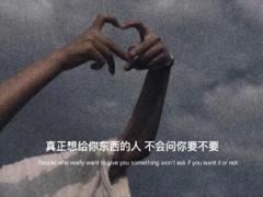 心灰意冷很孤独的伤感网名 没有人疼爱很难过的昵称