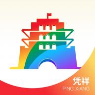 国门凭祥appv1.1.1 最新版