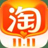 手机淘宝app最新版v10.5.20 官方安卓版