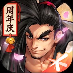 侍魂胧月传说手游v1.46.1 安卓版