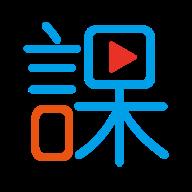 在线教育云平台appv1.0.0 安卓版