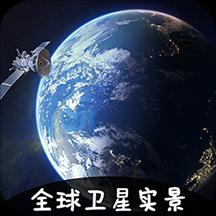 VR��景�l星地�Dappv3.1.0 最新版