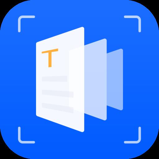 拍照文字�呙�appv1.0.1 最新版