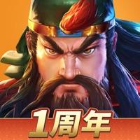 三国战纪2手游iOS版v2.11.1.0 官方版
