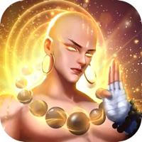 无尽修仙传手游iOS版v1.0.1 官方版