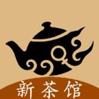 新茶馆v1.0.3 最新版