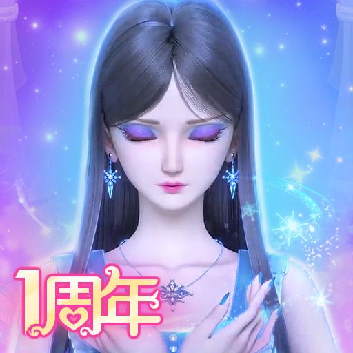 叶罗丽彩妆公主v2.6.7 安卓版