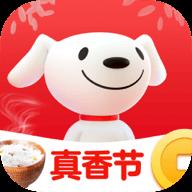 京东极速版免费下载v3.7.2 安卓官方版
