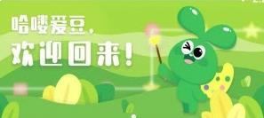 哈喽爱豆app