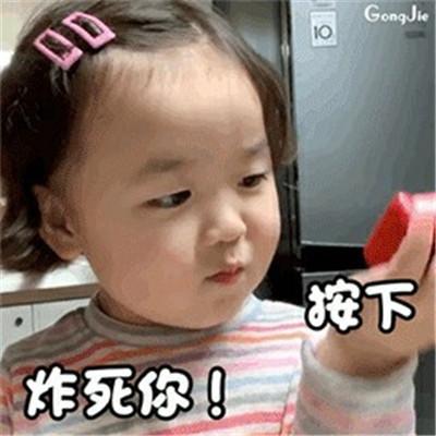 新版微信8.0炸弹表情包大全-云奇网