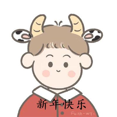 2021牛年经典的可爱的祝福表情大全-云奇网