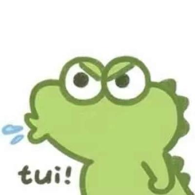 全网很火的绿色小恐龙超萌的搞笑头像大全