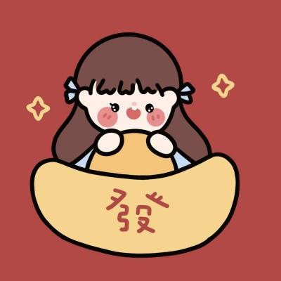 新春喜庆情人节浪漫秀恩爱卡通情侣头像大全-云奇网