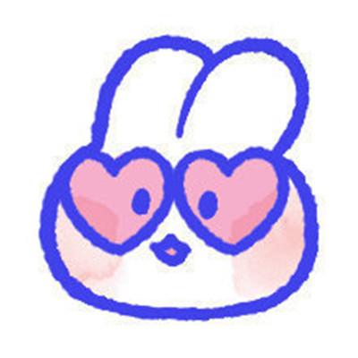 2021女生用的超可爱兔兔表情包大全