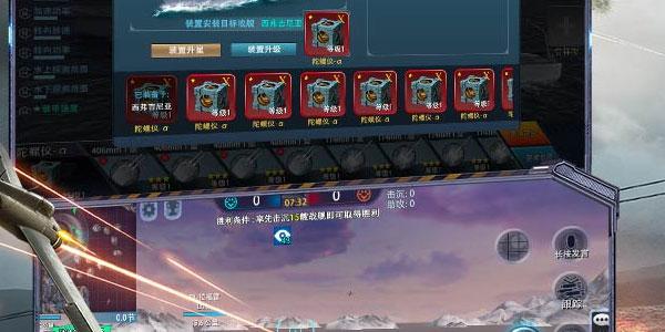 巅峰战舰九游号安全吗