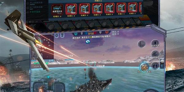 巅峰战舰有没有真正的破解版